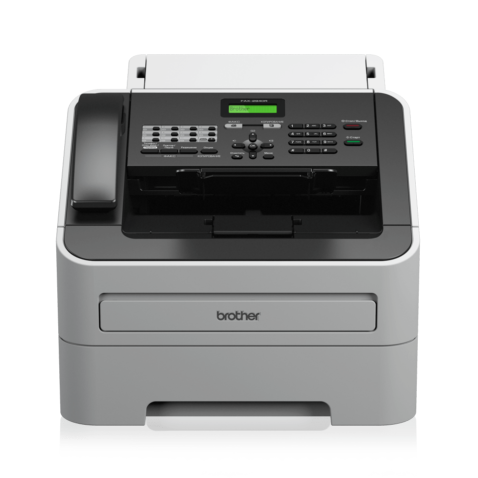 Fax-2845